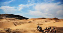 Conheça os encantos da Mongólia